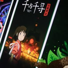 Animatiefilm Spirited Away wordt toneelstuk